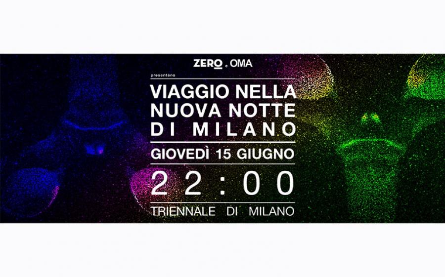 Alla Triennale di Milano si intraprende un viaggio per conoscere la notte e l'architettura