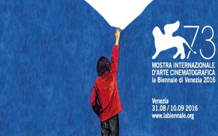 Dal 31 agosto al 10 settembre il Lido di Venezia si accende di cinema