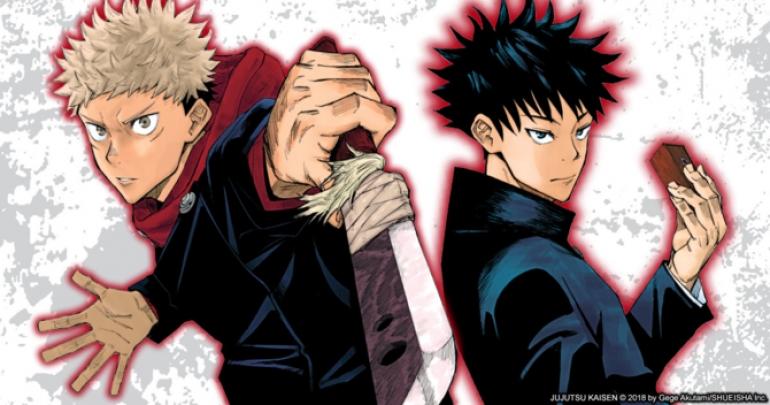 "Planet manga presenta ""Jujutsu Kaisen – Sorcery Fight "" : la nuova serie di Gege Akutami"
