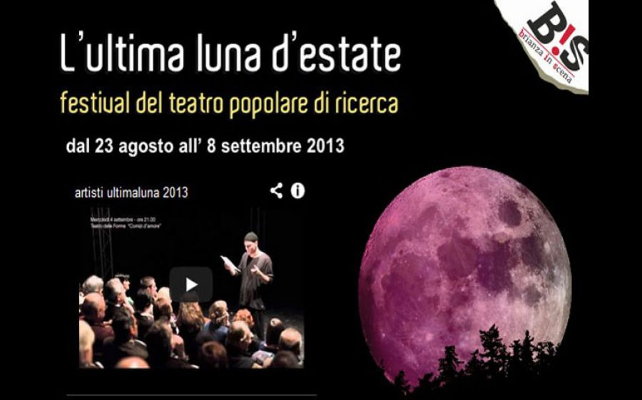 L'ultima luna d'estate